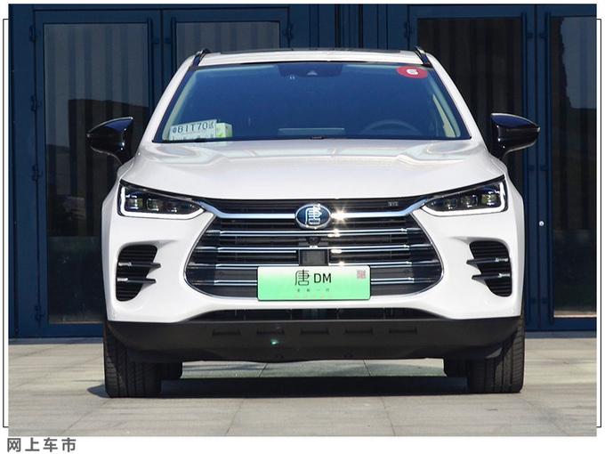 比亚迪新能源车6月销量腰斩 累计暴跌59.2-图9