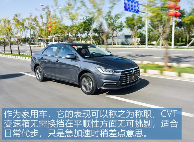 8万元买到的家轿就能这么强试驾全新秦CVT车型-图7