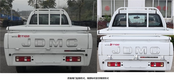 搭1.5T发动机 骐铃国六皮卡曝光 货箱最长2米7-图2