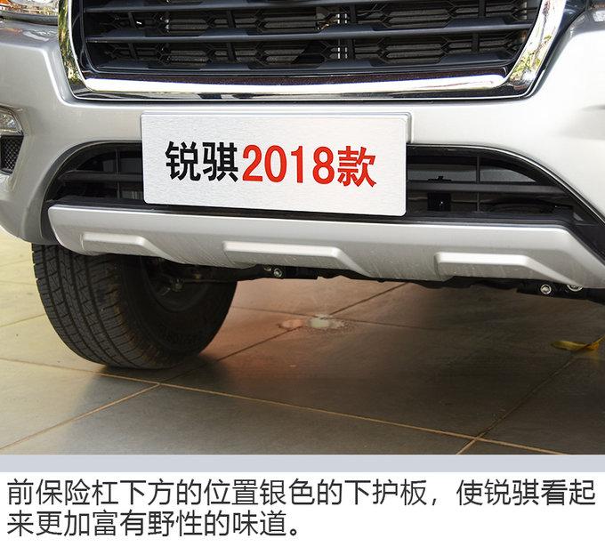 试驾2018款郑州日产锐骐-图5