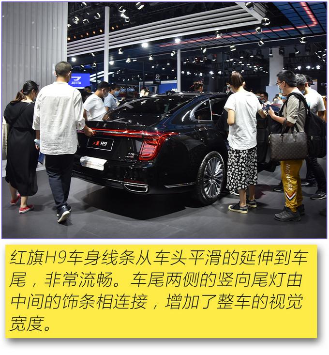 成都车展最具人气车型盘点-图21
