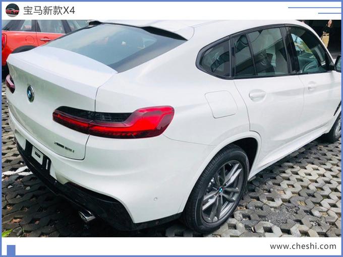 宝马新车X4曝光 2万元配置白送/最快下月上市-图5