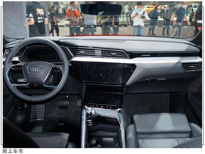 奥迪e-tron轿跑版到店实拍 5月份上市 续航500km-图5