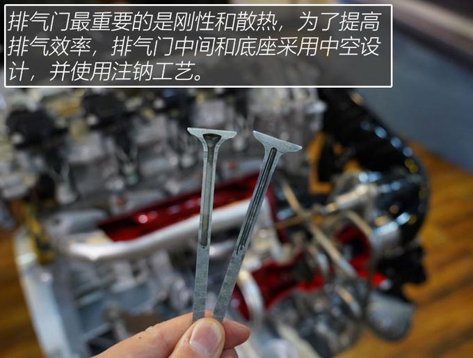 改款似换代 新一代长轴距E级车 豪华智能进E步-图6