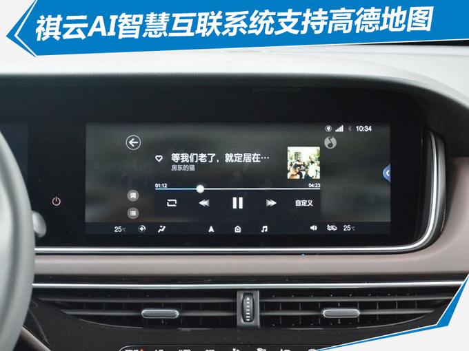 传祺GM6开卖 尺寸同级最大 售价XX.XX-XX.XX万元-图7