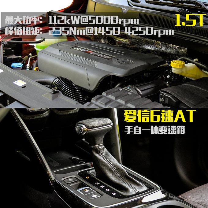 比H6好开比RX5更智能 全新广汽传祺GS4怎么样-图3