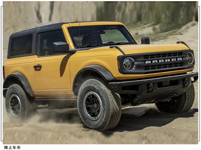 福特Bronco将于本月底量产造型方正/入门搭2.3T-图4