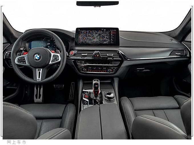 宝马新款M5售价公布搭4.4T引擎+8AT/造型更动感-图3