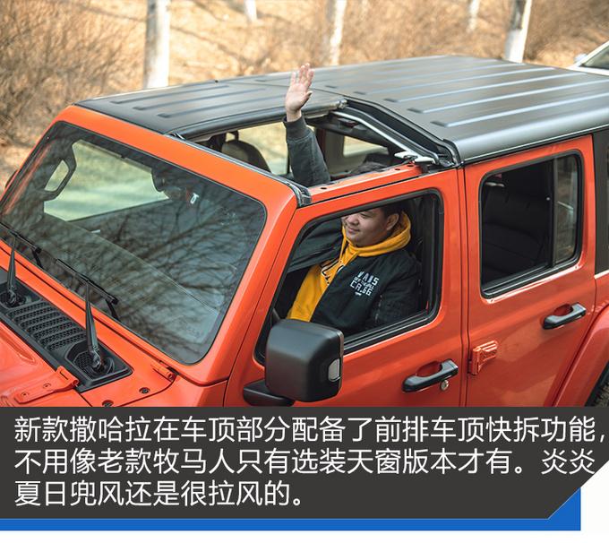从战场走进城市 试驾78年Jeep最好的牧马人-图8