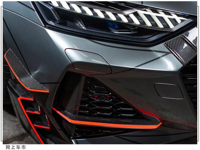 奥迪ABT RS7-R实拍动力大涨/外观套件更炫酷-图5