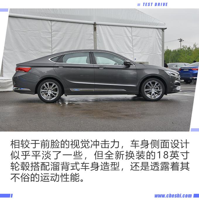 最美中国车再次升级 试驾2020款吉利博瑞GE-图5