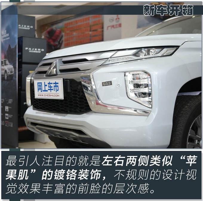 进口硬派SUV不到30万就能买新款帕杰罗·劲畅到店-图7