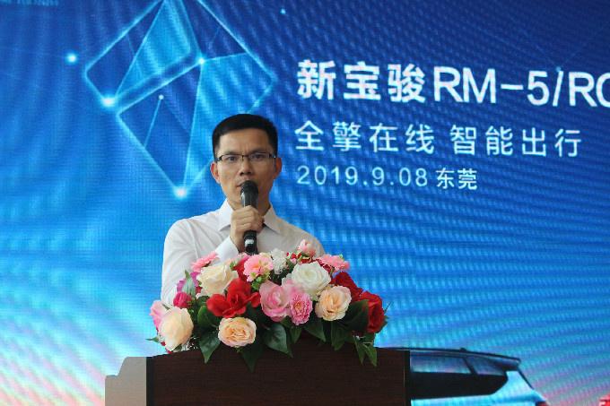新宝骏RM-5/RC6东莞站全擎上市-图10
