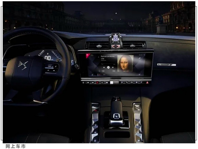 DS 7插混版新车型售价公布配置丰富/年内开售-图3