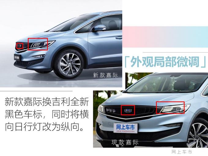 6款新车本周上市 大众MPV/奥迪Q3轿跑领衔 最低6万-图17