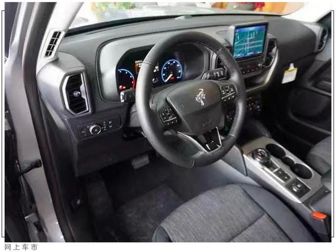 福特全新SUV到店实拍搭2.0T/动力超日产奇骏-图4