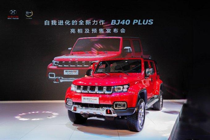 北京汽车越野世家耀动湖南车展