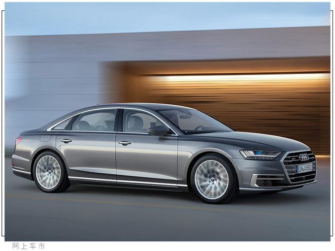 奥迪A8 60TDI车型将停产 4.0T柴油引擎/受排放影响-图5