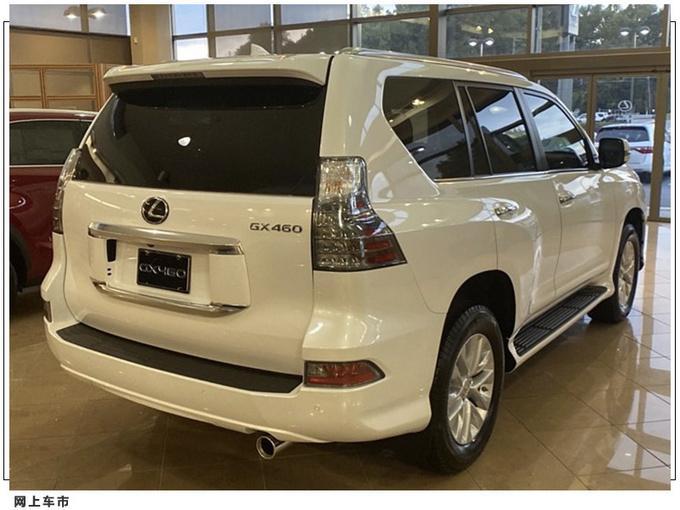 雷克萨斯新款GX进店实拍 搭4.6L/车尾酷似普拉多-图3