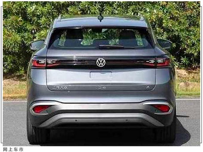 10月7款新车将上市 全新伊兰特领衔/最低售8.98万-图19