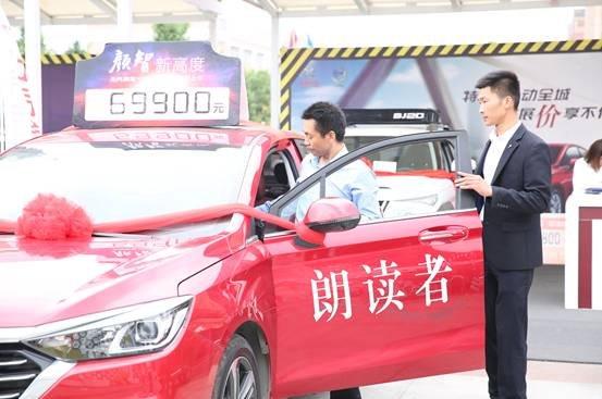 汽车安全中国行漯河站 北汽带您玩转安全-图3