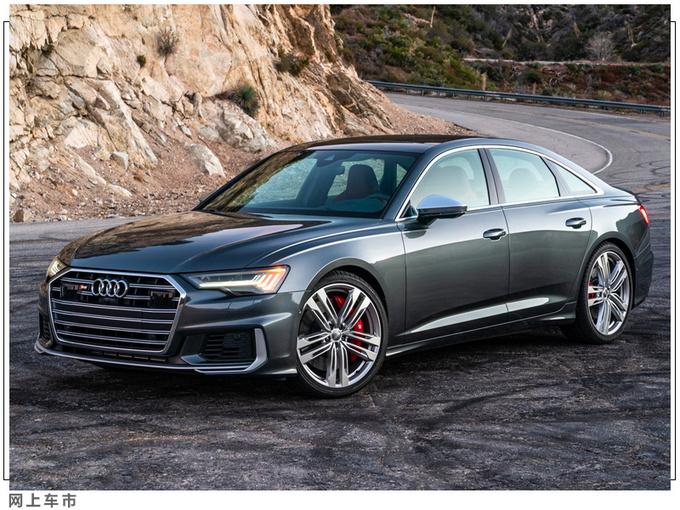 奥迪S家族6款新车10月20日上市 外观凶悍-动力更强-图6