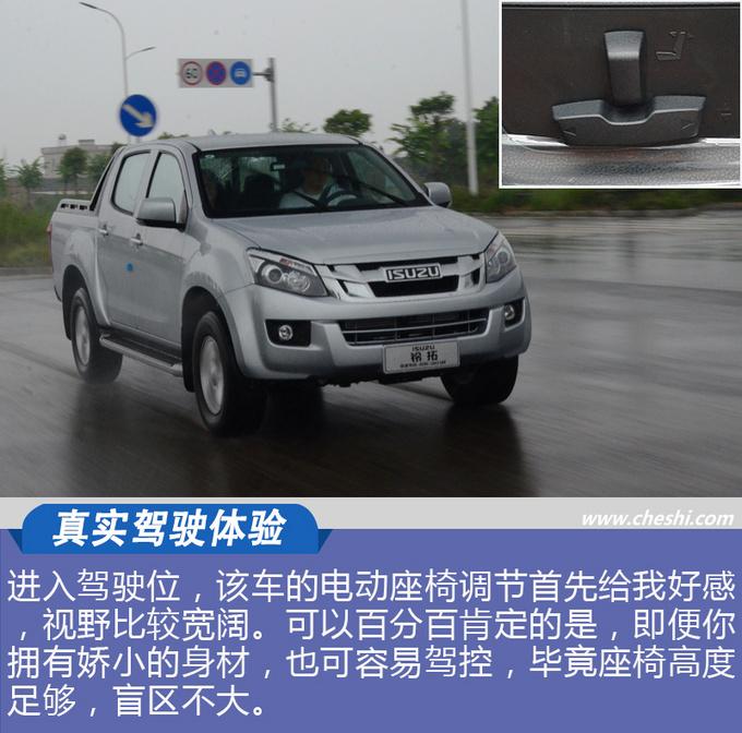 为女司机升级多项配置 试驾全新铃拓自动挡车型-图11
