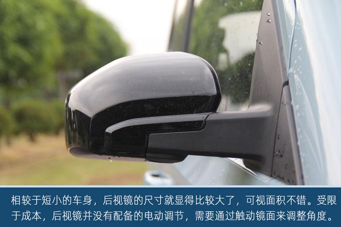 经济实惠的代步小车,五菱宏光MINI EV东莞实拍-图9