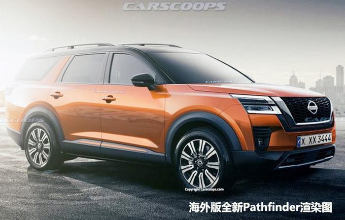 东风日产将推4款SUV 大号奇骏领衔-尺寸接近途昂-图1