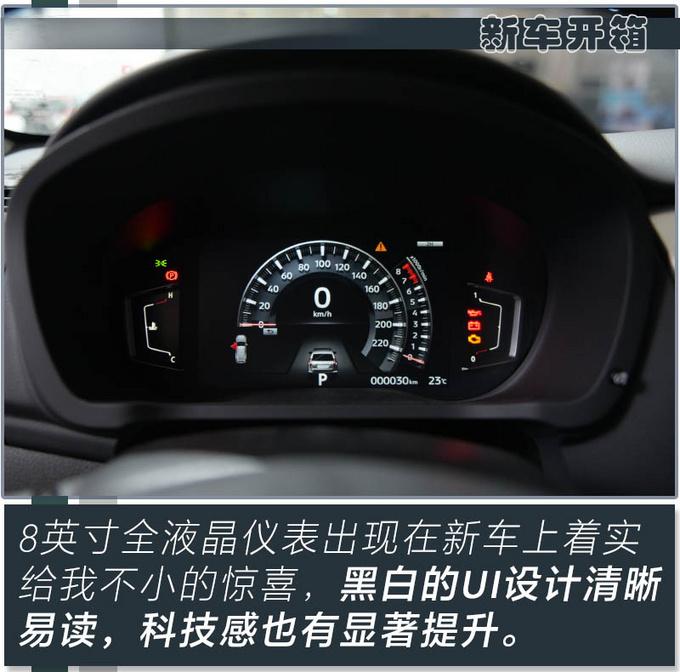 进口硬派SUV不到30万就能买新款帕杰罗·劲畅到店-图15