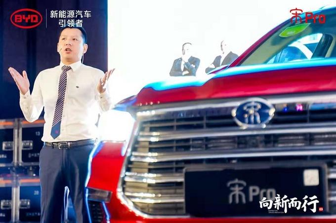品智大五座SUV 比亚迪宋Pro广东赞放上市-图28