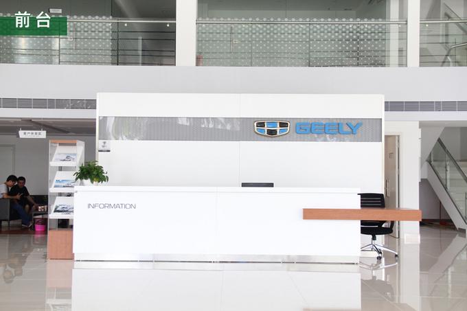 【探店】东莞新物种吉利新能源4S店-图7