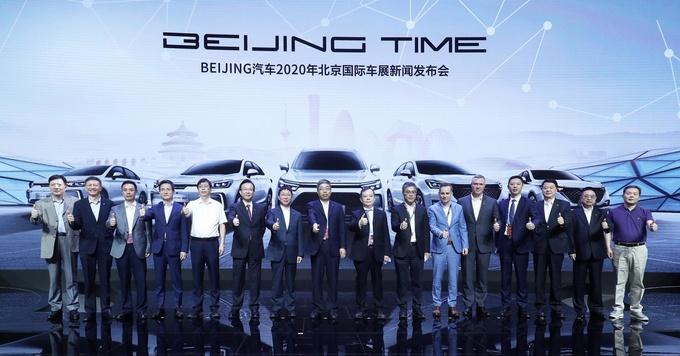 新架构新产品全面焕新的BEIJING汽车开启show time-图1