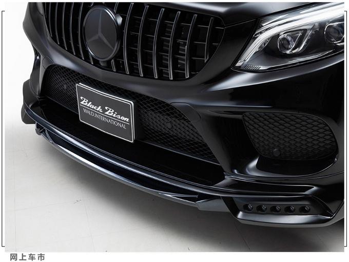 奔驰GLE  Coupe新车型全黑车身/外观套件更运动-图5