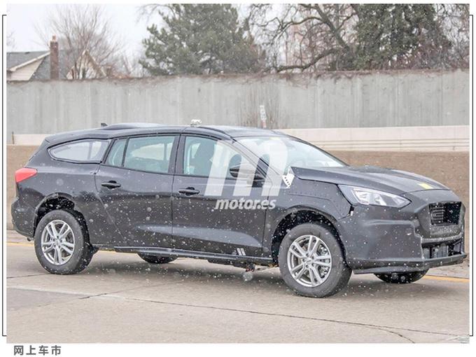 福特蒙迪欧将在海外停产 全新一代车型明年推出-图2