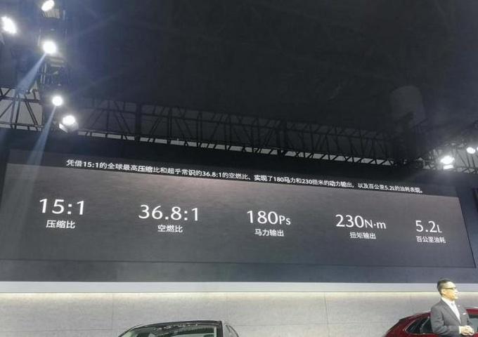 马自达3/CX-30压燃版首发 动力升级超丰田2.0L-图4