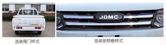 搭1.5T发动机 骐铃国六皮卡曝光 货箱最长2米7-图3