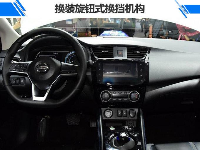 东风日产轩逸・纯电开启预售 补贴后166万元起