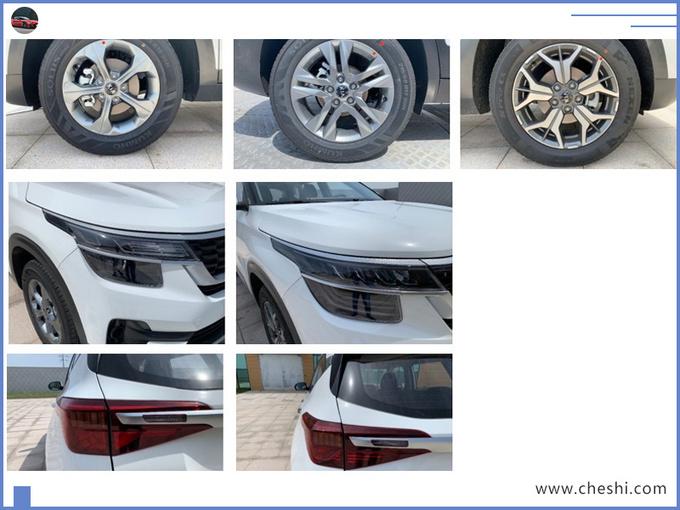 起亚换代KX3下月发布 车身加长+全新1.5L动力-图7