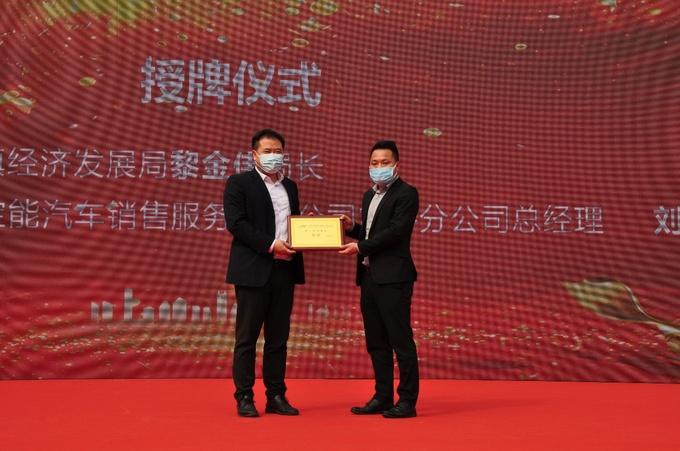 热烈庆贺东莞市常平汽车行业协会正式成立-图7