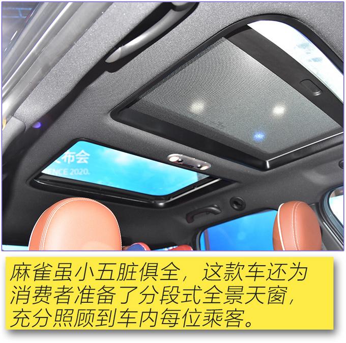 精致男士必备SUV之一全新MINI COUNTRYMAN实拍-图24