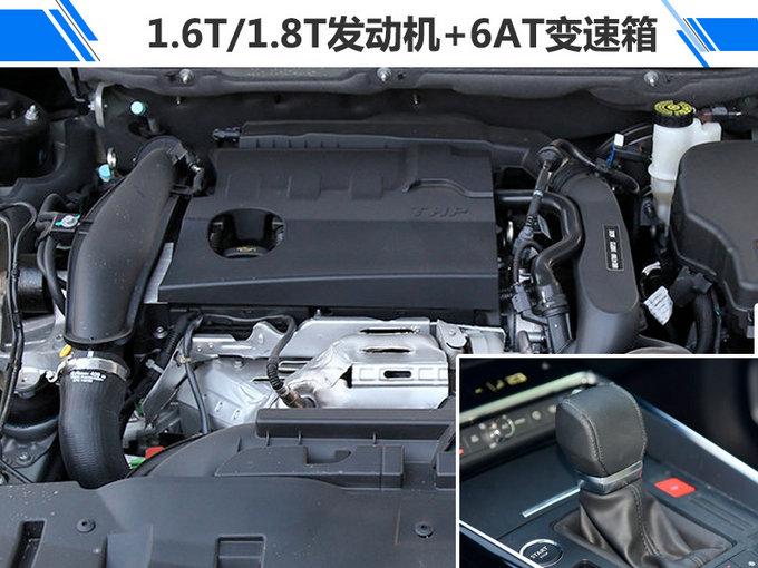东风雪铁龙将推新轿车 复活凯旋年内上市-图4