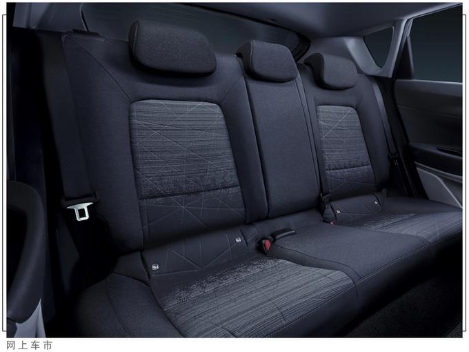 现代全新入门级SUV发布搭1.0T引擎/二季度开售-图6