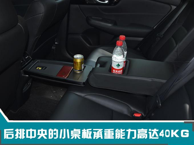 买中国特供车是利是弊 这款家轿新秀给你答案-图8