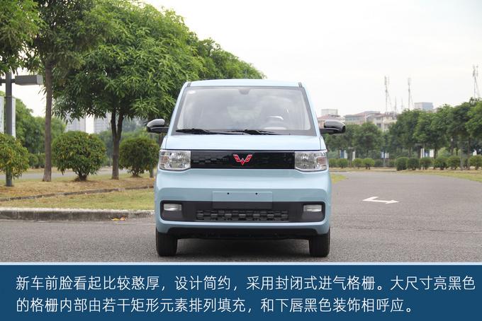 经济实惠的代步小车,五菱宏光MINI EV东莞实拍-图3