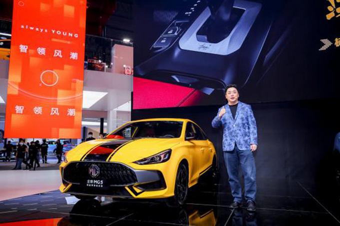 广州车展 百年国际品牌MG连发4款科技潮品新车-图2