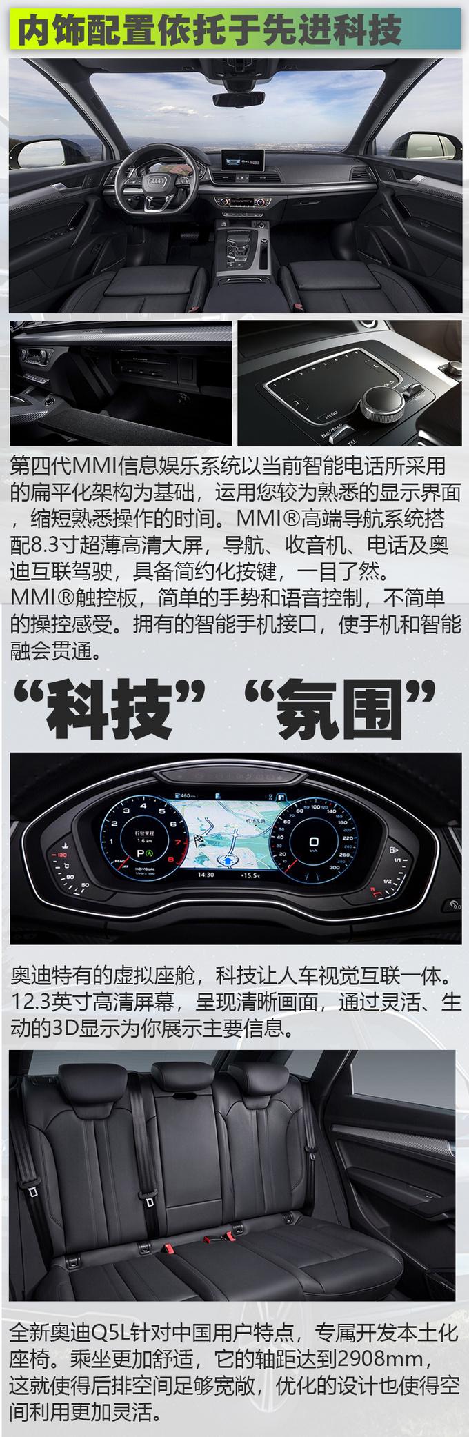 科技领先才是深度豪华为什么说奥迪Q5L比奔驰GLC更高档-图5