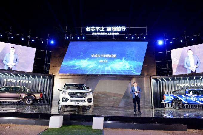 全新汽油风骏7上市   8.68万元起售   首款国六b皮卡-图3