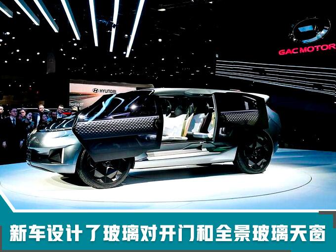 广汽传祺全新跨界SUV美国首发 采用对开门设计-图2