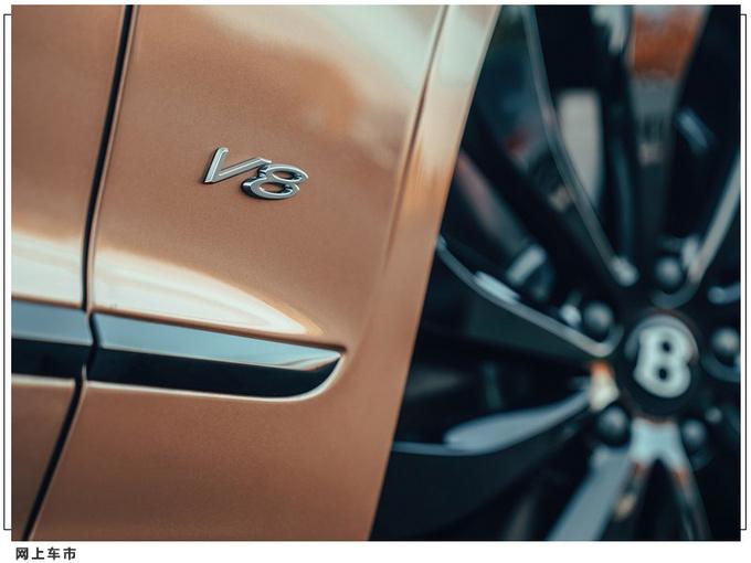 宾利全新飞驰V8官图发布搭4.0T引擎/可四轮转向-图9